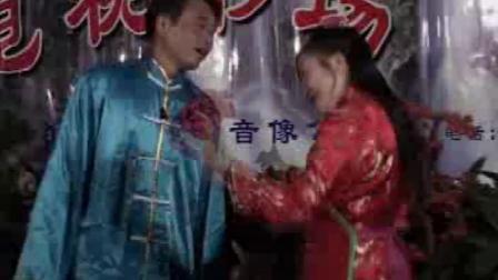 冯树俊刘芳林-大嫂卖饺子1