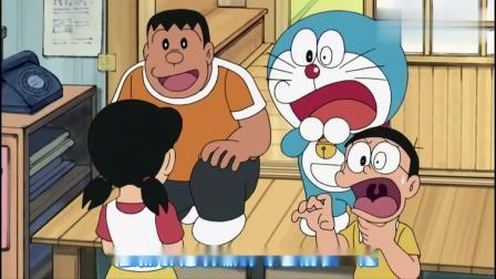 哆啦A梦:胖虎一顿神操作,黑暗冰淇淋做好了,静香吃了都说好!