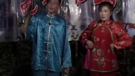 冯树俊刘芳林-大嫂卖饺子2