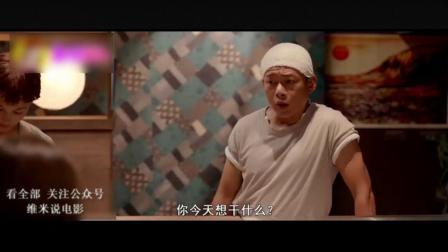 日本剧情《沙西米》波多野结衣经典电影.mp4