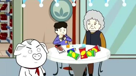 猪屁登:来来来,谁能告诉我奶奶的吃后感六一轻漫计划.mp4