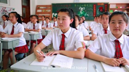 吉林女子学校宣传片