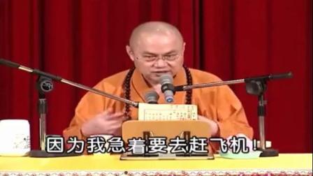 慧律法师开示这段视频,献给未学佛、即将学佛的人!