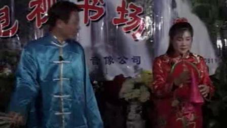 冯树俊刘芳林-大嫂卖饺子3