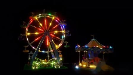 给乐高摩天轮与旋转木马设计的灯光效果(作者:MG设计师忆灯)