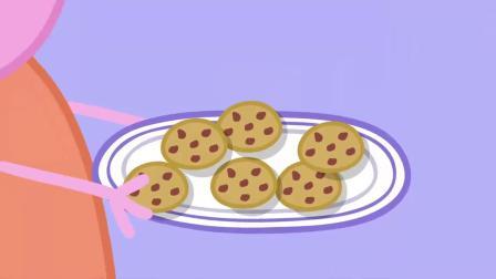 小猪佩奇:猪妈妈给乔治端来饼干,却被大家分着吃了,太美味了!