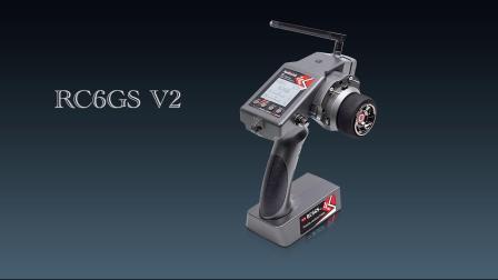 RC6GS V2油门定速功能开启后跑车效果