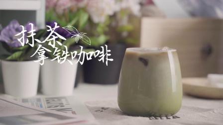 VLOG|抹茶拿铁咖啡  12
