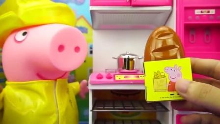 小猪佩奇吃面包喝牛奶