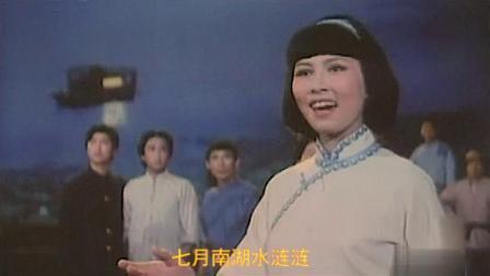 音乐舞蹈史诗《中国革命之歌》选曲 南湖的船党的摇篮