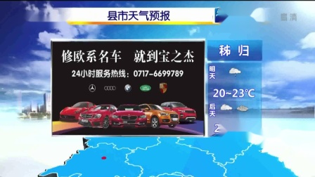 宜昌天气预报 2020年7月17日