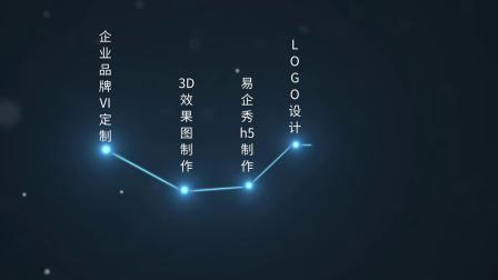 安庆尚上佳品商贸有限公司LOGO设计,保润数码服务引领创新.mp4