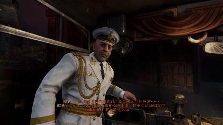 《地铁:离去》老瓦废土之行第三十八期(山姆的故事DLC)