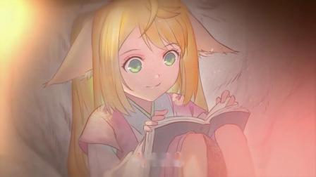 Kinoko蘑菇-不易不移-《狐妖小红娘·金晨曦篇》动画片尾曲