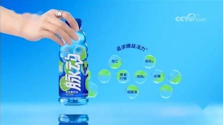 吴亦凡脉动维生素饮料青柠口味广告 创作篇30秒