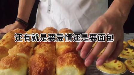 重庆烘焙培训学校哪家好,哪里可以学烘焙,面包烘焙培训班作品