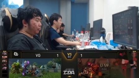 DPL-CDA S2 Main Event Day 20 Match 1 VG VS SAG Game 3