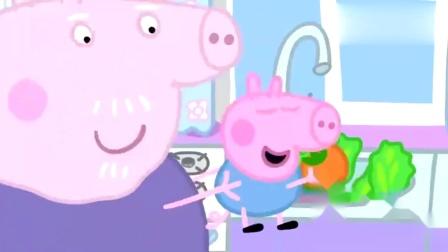 小猪佩奇:猪奶奶把蔬菜做成了色拉,还有披萨呢!可开饭了!