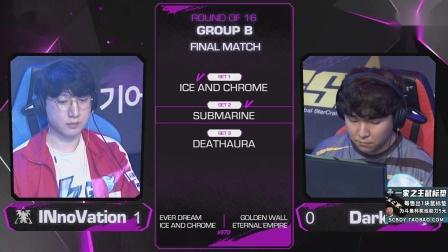 星际争霸2 7月18日GSL2020第2赛季16强B组(5)出线战 2020