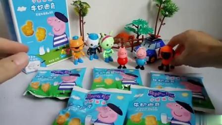 幼儿早教玩具,小猪佩奇请来了海底小纵队成员一起拆饼干吃