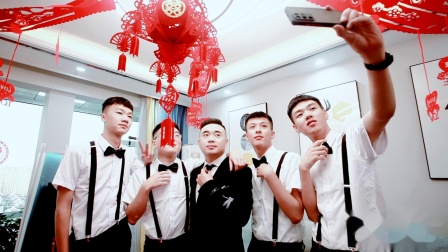 2020-07-18朱子龙+王思雨【婚礼快剪】喜多多婚礼会馆