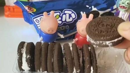 佩奇乔治被抓了,小鬼给他们带来黑夹心饼干,并让他们逃跑离开了