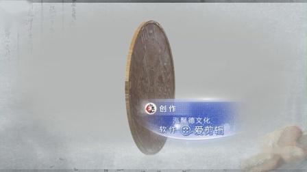 168957.双旗币 當 贰佰文 铜元 错版币。