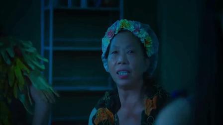 美人鱼:网红大妈,嘴损上升新高度,真是有些欠楱了