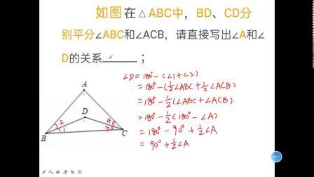 三角形的外角---双内角平分线模型