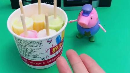 猪爷爷有五个冰淇淋,要分给小猪一家,结果猪爸爸没有吃到!