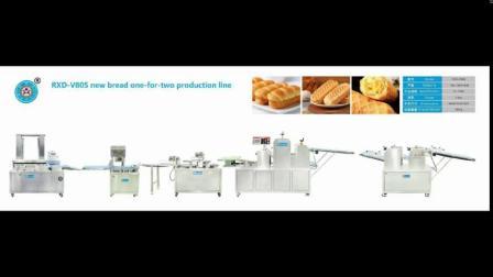 #王者荣耀# 泉州瑞星达蛋黄酥生产线
