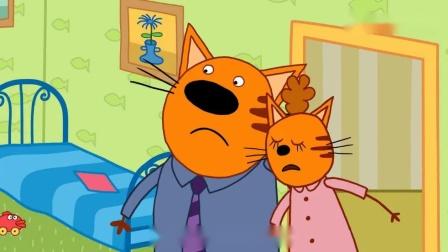 咪好一家马芬伯伯更喜欢搞破坏,最后三只小猫咪们都受不了。