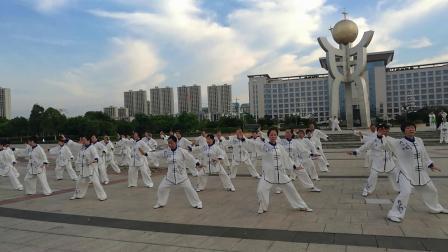 抚州东乡区卫健系统太极辅导站、混元拳…2020年7月16日