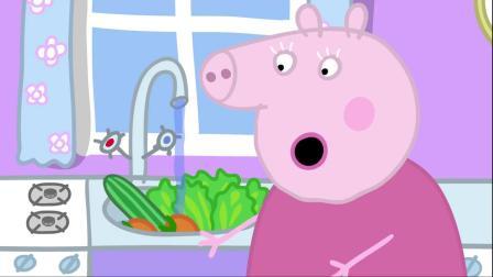 小猪佩奇:猪奶奶做了披萨,还有蔬菜色拉,看起来好好吃啊