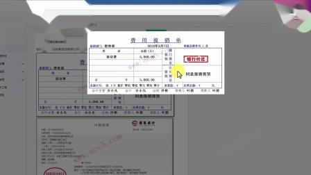 超市会计做帐实操教程_超市会计手工帐速成_超市会计记账步骤