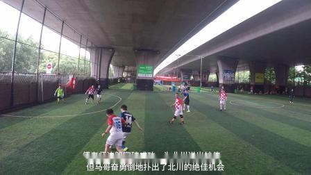 87联盟足球俱乐部比赛集锦-2020071803