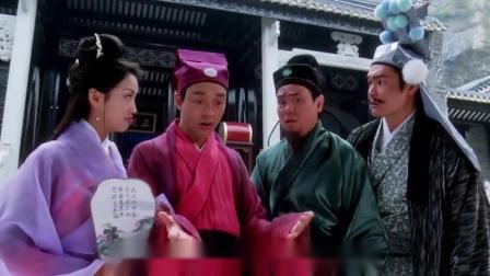 电影:张国荣狠起来连家人都坑,大哥搜刮的金银财宝,被他免费送给村民