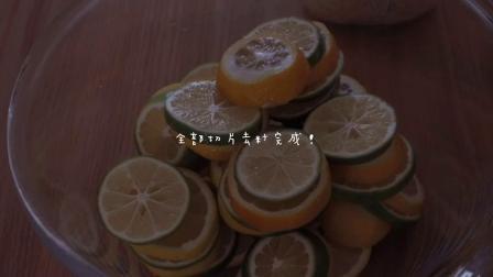 柠檬泡酒怎么泡-柠檬酒比例-柠檬家庭酿制