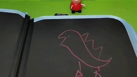 佩奇把乔治的小恐龙弄丢了,佩奇画了个小恐龙,小朋友们能帮帮佩奇吗