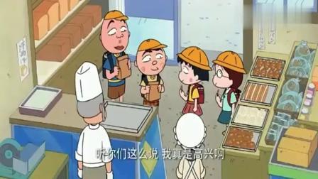 樱桃小丸子:小丸子学到了面包边好吃又便宜,还会执着三明治,可爱的小姑娘.