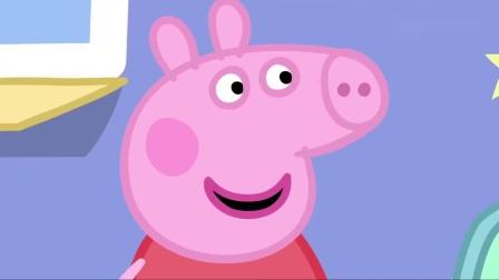 小猪佩奇:佩德罗生病住院了,孩子们去看望他,还给他石膏上画画