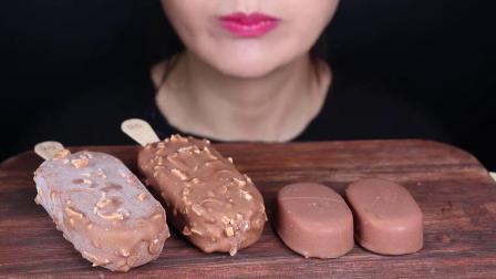 吃播大胃王:小姐姐吃巧克力冰淇淋,发出的咀嚼声.mp4