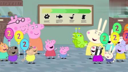 小猪佩奇:乔治收到大惊喜!兔妈妈还做了生日蛋糕,是恐龙蛋糕!