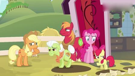 小马宝莉:碧琪成苹果家族,翻了好长的书,才能找到了血缘关系!