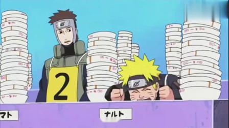 火影忍者:真是没想到啊,举办大胃王比赛,是雏田赢了冠军
