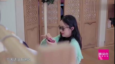 众女星起床形象盘点:贾玲最真实,戚薇让人明白已婚与未婚的差别.mp4