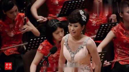 荣庚上传、红楼梦组曲《分骨肉》,当年王立平写完这首曲后伏案痛哭。