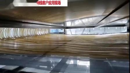 南瓜保鲜粉丝生产线 大型粉丝粉条加工设备 水晶粉丝生产线工艺