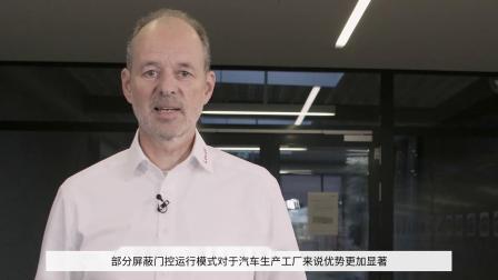 劳易测安全光幕MLC SPG-智能门控系统介绍
