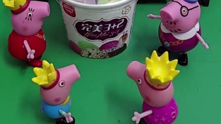 佩奇过生日,猪妈妈猪爸爸送冰激凌蛋糕,佩奇好喜欢